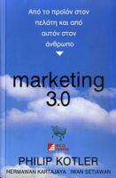 marketing 3.0 Kotler